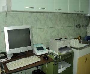 Кабинет за спирометрија